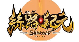 《絲路紀元:Silkroad Online》遊戲指南